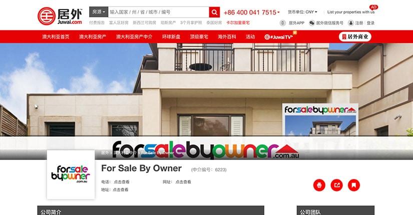 Advertise on Juwai - Juwai.com & Juwai.asia